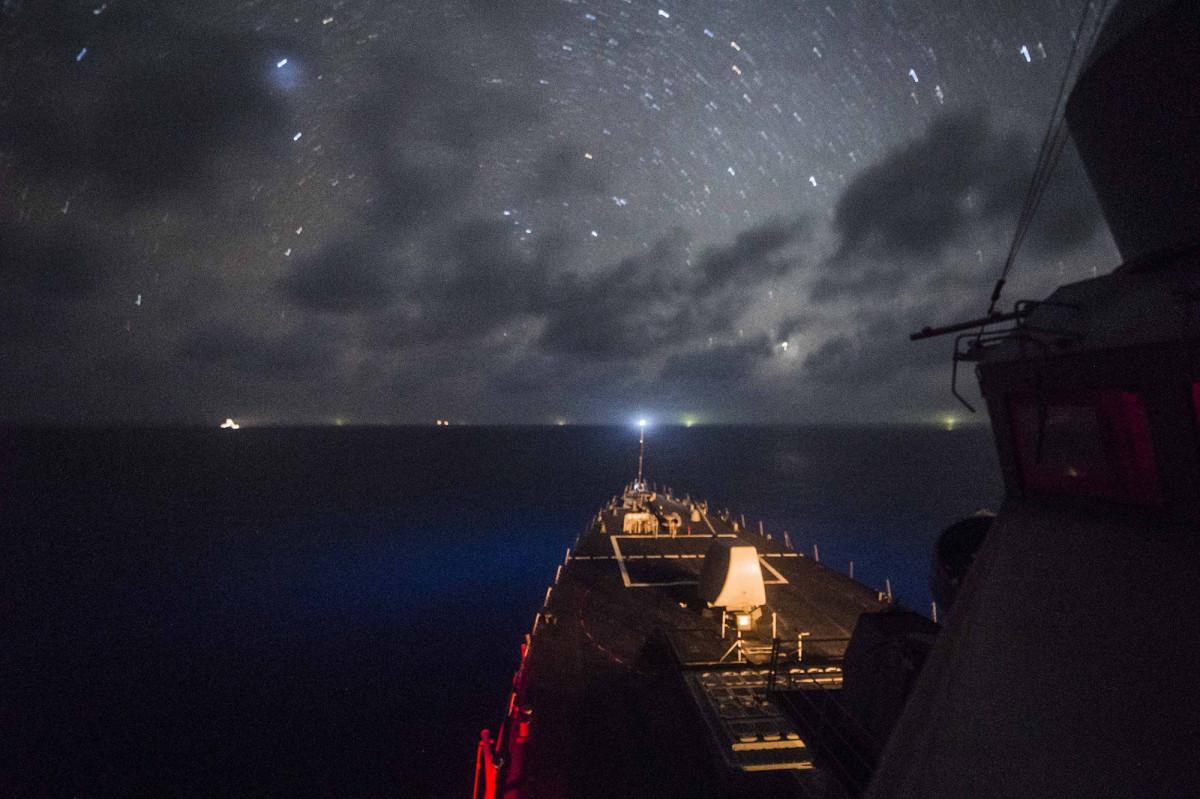 USS Fizgerald